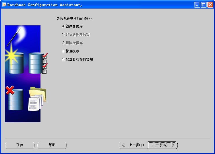 201005221448000094.jpg