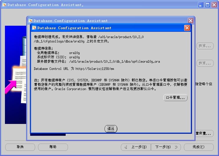201005221512350116.jpg