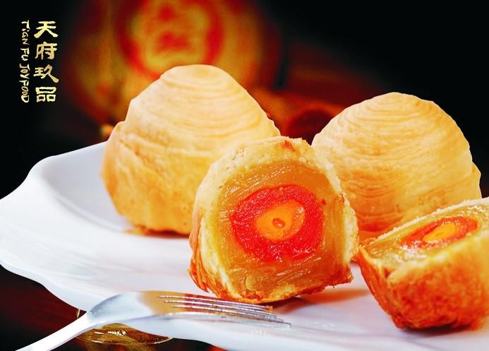 中秋节 月饼的节日