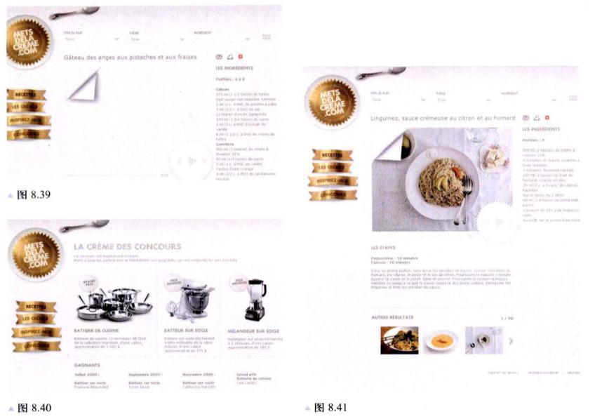 页面加载做得很精致,浅黄灰渐变的色调使画面显得很和谐、素雅,如图8.35所示加载完成后会进入主场景,该页面还是以实物为画面展示元素,是一个案面的俯视照片,看到的是各类餐点,如图8.36一图8.38所示。柔和的光线、充满诱惑的食品照片带来的是温和的欲望刺激在下一级的文字内容介绍方面,网站的设计进一步细化内部信息,本来完全可以沿用开始的设计创意,以桌面为背景来展示文字信息内容,但这里打破了开始的模板创意设计,完全在平面的基础上进行内容介绍,如图8.