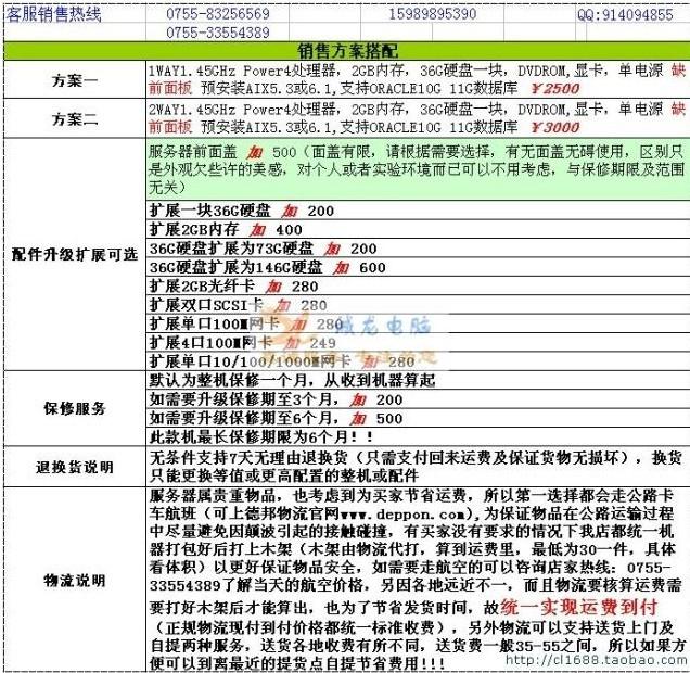 95390淘宝地址:cl1688.taobao.com图片